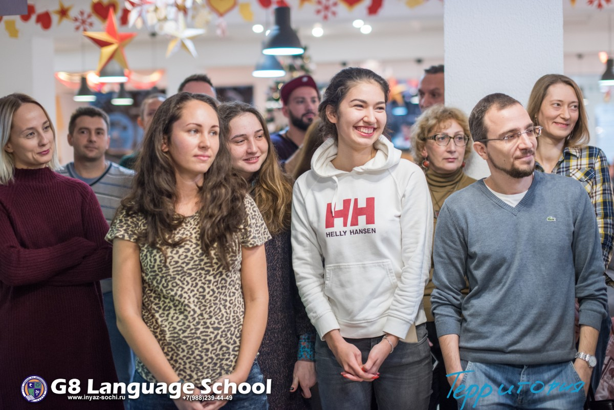 18.12 // Фотоотчет Unpacking Myths about having Perfect English in a Globalised Community