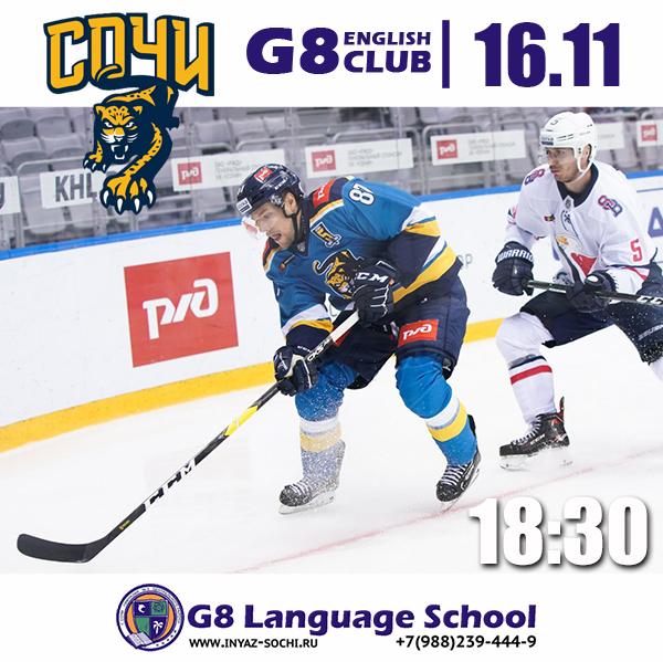 1611 hockey