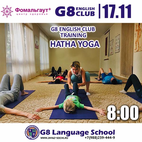 фото G8 English club meeting