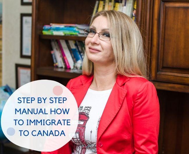 Фото: Как иммигрировать в Канаду. Пошаговое руководство