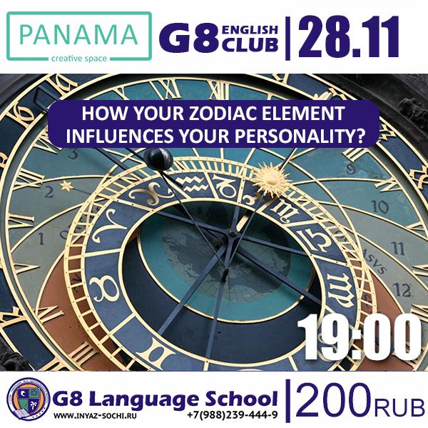 Panama zodiac