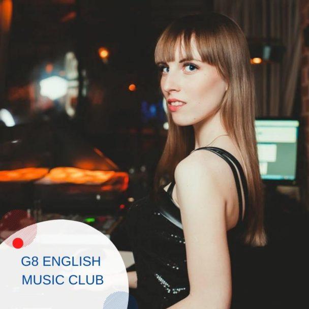 фото музыкальный английский клуб