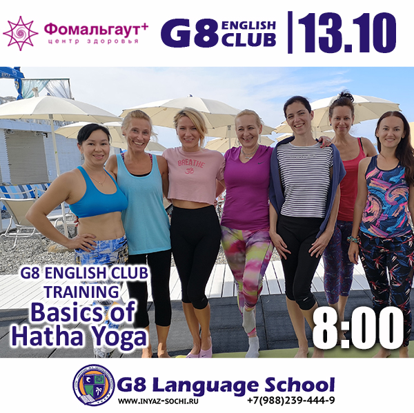 G8 English club meeting